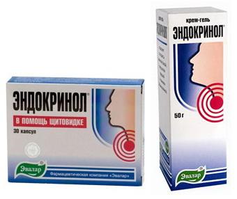 Эндокринол