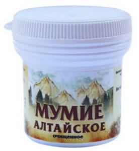 Мумиё Алтайское очищенное