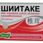 Шиитаке