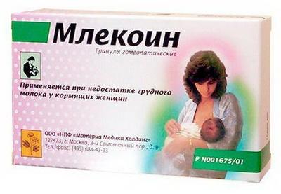 Препарат Lucem для женщин
