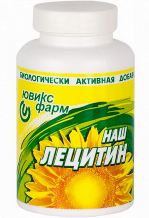 Наш Лецитин