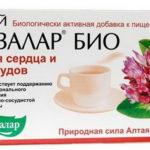 Сердечный чай