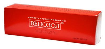 Венозол