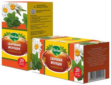 Здоровый желудок (чай)