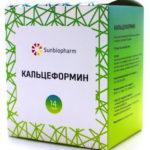 Кальцеформин